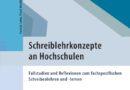 Wissen vertiefen und kritisches Denken fördern: Publikation zum Einsatz informeller Reflexionstexte in der TU-Lehrpraxis erschienen